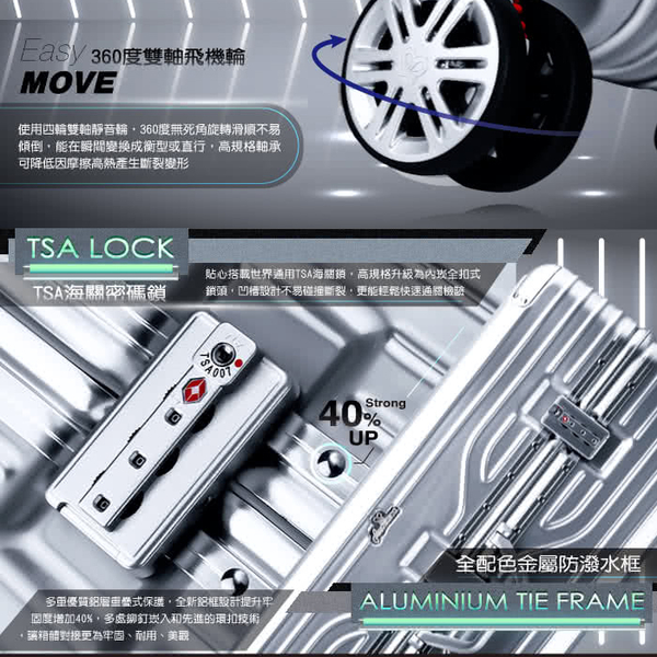 Arowana 星漾國度29吋PC鋁框避震輪旅行箱(玫瑰金)650867-5