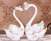 客廳天鵝擺件家居裝飾品浪漫個性創意陶瓷