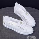 2020年夏季淺口小白女鞋網紅洋氣懶人小雛菊板鞋夏款新款百搭白鞋 依凡卡時尚