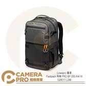 ◎相機專家◎ Lowepro Fastpack 飛梭 PRO BP 250 AW III 後背包 灰 L246 公司貨
