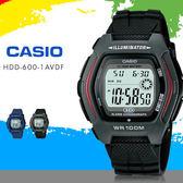 CASIO 超耐久十年電池 HDD-600-1AVDF 前衛款/BK/最佳禮物 現貨+排單 熱賣中!