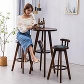 吧台桌 簡約實木小型圓吧台陽台靠窗酒吧桌椅美式商用小高台桌家用高腳桌【快速出貨】