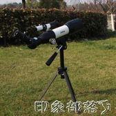 杰和高端天文望遠鏡高清高倍大口徑專業觀星學生觀景觀鳥鏡 igo 全館免運