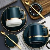 北歐ins馬克杯帶蓋勺陶瓷杯子創意個性潮流家用大容量情侶咖啡杯 後街五號