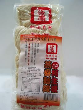 源順~燕麥麵線460公克/包(6粒)