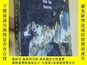 二手書博民逛書店法文原版罕見凡爾納《地心遊記》Voyage Au Centre De La Terre.Jules Verne