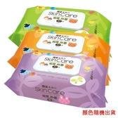 優生柔濕巾超厚型80抽X24包(區)(箱) (顏色隨機出貨)