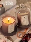 進口精油香薰蠟燭禮盒香氛浪漫蠟燭玻璃杯安神助眠