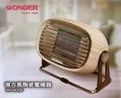 現貨【快速出貨】復古風陶瓷電暖器 電暖扇...