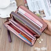 女士錢包女長款多功能皮夾子新款時尚雙拉鏈卡包手拿包錢夾潮
