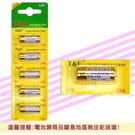【GU237】鹼性電池23A(1入) 防盜器遙控器電池 汽機車遙控器電池L1028 EZGO商城