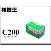 Fujifilm FujiColor C200 彩色底片