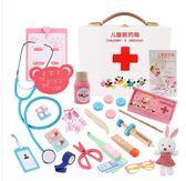 兒童醫生玩具套裝針筒醫療箱看牙齒看病