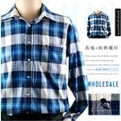 【大盤大】(S92868) 男 100%純棉襯衫 法蘭絨 經典格紋 口袋 格子襯衫 休閒棉T 厚地商務【剩M號】
