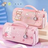 2021新款流行筆袋小學生文具盒可愛大容量鐘表少女心高顏值女孩一年級女童鉛筆盒 蘿莉新品