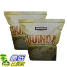 [COSCO代購] Kirkland 科克蘭 藜麥 2.04公斤 _W1099055 (4組)