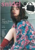 snidel甜姊兒秋冬時尚2017:附2用肩背包