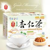 【京工】蓮藕杏仁茶(30入)~900g/盒~奶素食