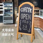 歐式復古小黑板支架式 大號餐廳店鋪宣傳裝飾廣告立式展示板igo 晴天時尚館