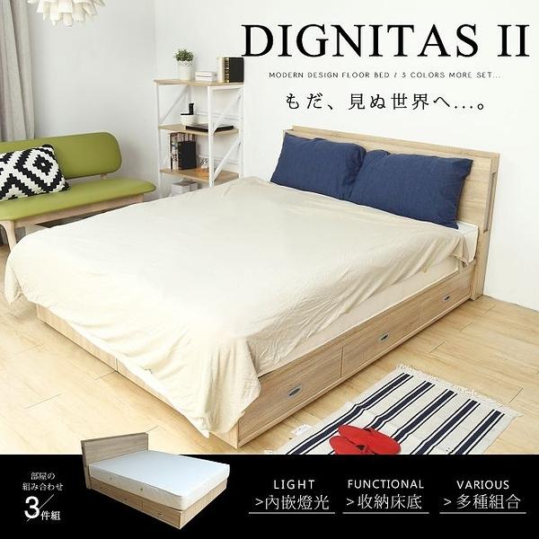 收納床組 狄尼塔斯輕旅風雙人5尺房間組/3件式(床頭+抽底+床墊)/2色/H&D東稻家居