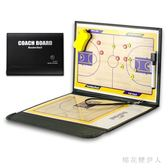 便攜籃球足球戰術板 教練指揮板比賽訓練裝備 磁性可擦寫折疊本 AW1824【棉花糖伊人】