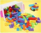 兒童積木塑膠玩具3-6周歲益智男孩1-2歲女孩寶寶拼裝拼插7-8-10歲wy月光節