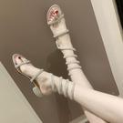 羅馬涼鞋女仙女風蛇形纏繞綁帶網紅中跟粗跟夏季鞋子配裙的ins潮 【夏日新品】