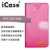 iCase+ HTC U12 Life 側翻皮套(粉)