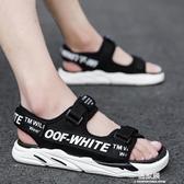 夏季涼鞋男士休閒沙灘鞋潮流時尚涼拖鞋爆紅外穿室外拖鞋(快速出貨)