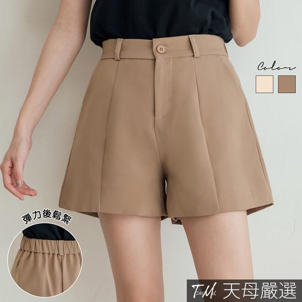 【天母嚴選】氣質打摺西裝短褲(共二色)