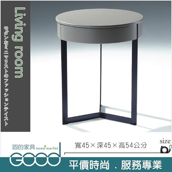 《固的家具GOOD》553-3-AT CT-175A灰+黑鐵腳圓几/小茶几【雙北市含搬運組裝】