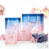 禮品袋可愛手提袋透明生日禮物糖果包裝袋文藝【極簡生活】