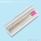 牙刷架牙刷消毒器紫外線日本韓國電動家用自動殺菌旅行盒架便攜式 蘿莉小腳ㄚ