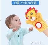 手偶玩具-jollybaby嬰兒安撫玩具毛絨手指玩偶手偶玩具動物手套可咬布偶 花間公主