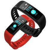智慧手環運動智慧手環彩屏監手表測心率血壓量儀男多功能女睡眠士脈搏情侶 時尚新品