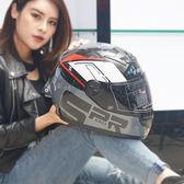摩托車頭盔男女四季通用個性炫酷全覆式賽車騎士機車頭盔男全盔 挪威森林