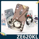 ASUS ZenFone 5 ZE620KL 彩繪Q萌保護套 軟殼 卡通塗鴉 超薄防指紋 全包款 矽膠套 手機套 手機殼