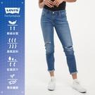 Levis 男友褲 中腰寬鬆版牛仔長褲 / CoolJeans輕彈抗UV / 精工補丁工藝