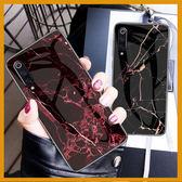 大理石紋玻璃殼小米9 小米8 Lite 紅米Note7 Pro  防刮保護殼 全包邊保護殼 黑色包邊手機殼