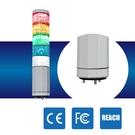 LED警示燈 NLA50DC-5B6D-RYGBW IP53 2.4W DC 24V 積層燈/三色燈/多層式/報警燈/適用機械自動化設備