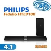 《麥士音響》 Philips飛利浦 家庭劇院 Fidelio HTL9100/12