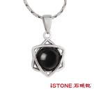 925純銀項鍊 玻璃隕石-許願幸運星 石...