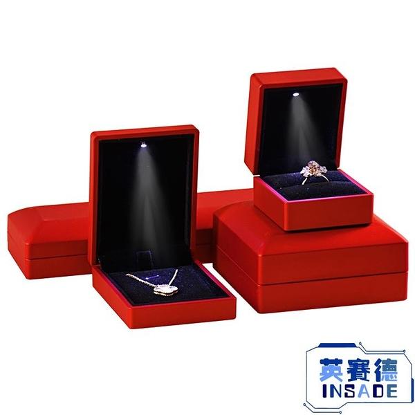 求婚戒指盒 高檔帶LED發光燈珠寶首飾包裝盒禮物盒【英賽德3C數碼館】