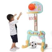 兒童籃球架足球籃框室內可升降投籃兩三周女孩2-3-5-6歲男孩 玩具  ATF  魔法鞋櫃