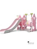 滑滑梯秋千組合兒童室內家用幼兒園寶寶游樂場小型小孩多功能玩具XW 快速出貨