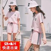現貨五折 運動套裝夏裝時尚純棉休閒學生寬松兩件套運動服女夏季新款潮 6-10