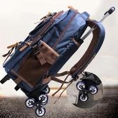 拉桿書包大容量初中小學生拉桿書包4-5-6-9年級男孩手拉箱可拆卸三輪爬樓JD 毅然空間