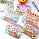 正版迪士尼顆粒貼紙包 貼紙包 貼紙 米奇米妮 奇奇蒂蒂 史迪奇 小美人魚 維尼 玩具總動員