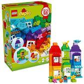 樂高積木樂高得寶系列10854樂高得寶創意箱LEGODUPLO積木玩具xw