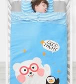 60*100嬰兒睡袋兒童秋冬款中大童加厚防踢被子神器寶寶幼兒秋冬季